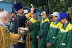 Открытие смены молодежного экологического лагеря в Железнодорожном