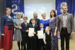 Подведение итогов конкурса «Православная семейная инициатива»