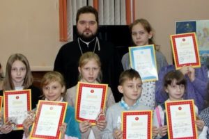 Конференция воскресных школ благочиния