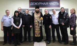 Крещенское поздравление сотрудников полиции в Железнодорожном