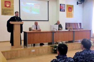 Встреча в Управлении вневедомственной охраны по Московской области