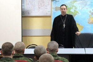 Беседа в дивизии им. Дзержинского