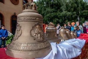 Освящение колоколов Екатерининского храма