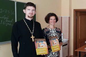 Встреча с преподавателями духовно-нравственного цикла в Балашихе