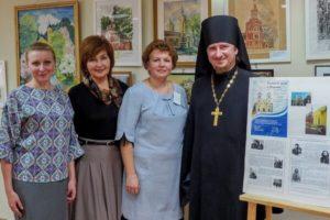 Открытие выставки в Художественной школе в Павлино