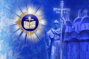 План Рождественских чтений в Балашихинском благочинии