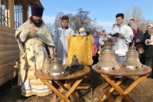 Освящение колоколов для строящегося храма в Федурново
