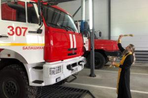 Освящение пожарной части в Саввино