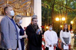 День памяти жертв Беслана в Балашихе