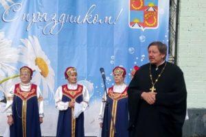 День села в Полтево
