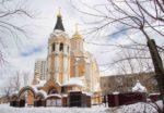 Храм Новомучеников и исповедников Российских в Кучино