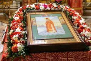 День памяти сщмч. Иоанна Державина в Новом Милете
