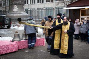 Освящение колоколов в Троицком храме Железнодорожного