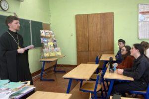 Встреча со старшеклассниками в балашихинской школе