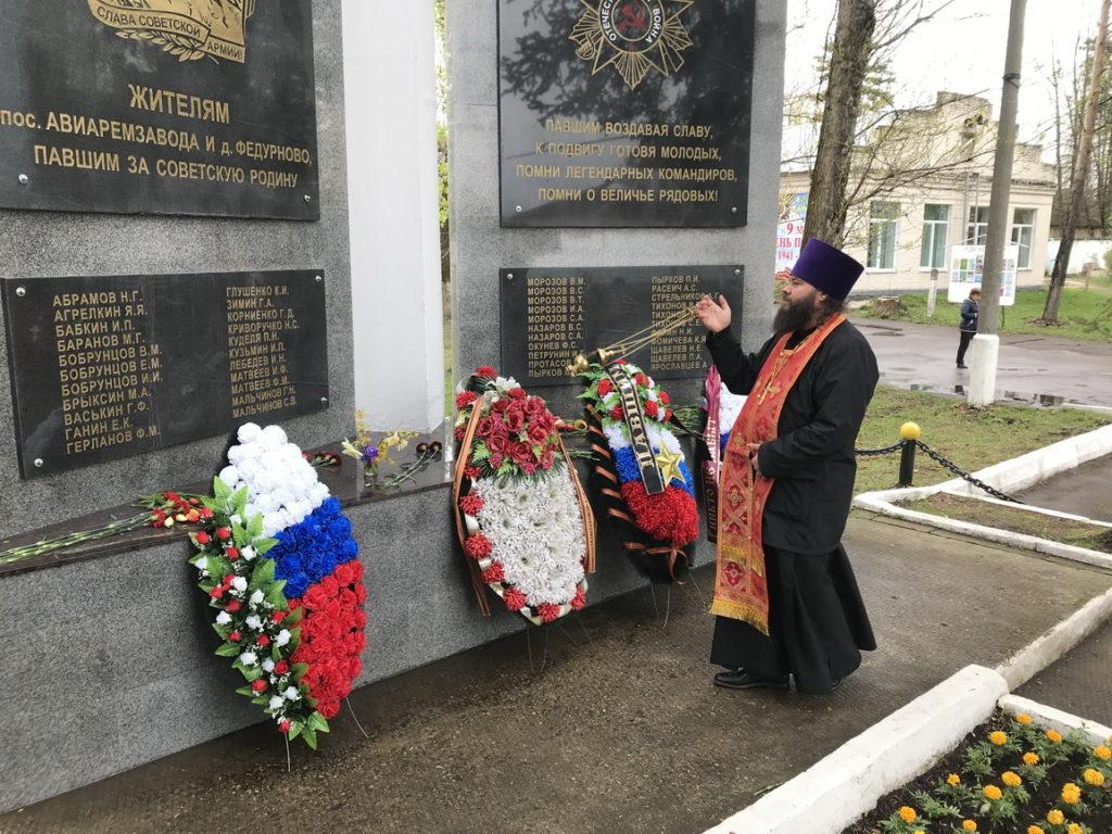 День Победы в поселке МАРЗ и деревне Федурново