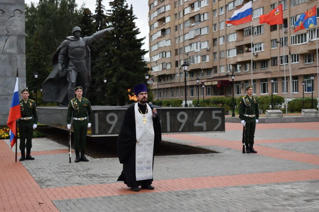 День начала блокады Ленинграда в Балашихе