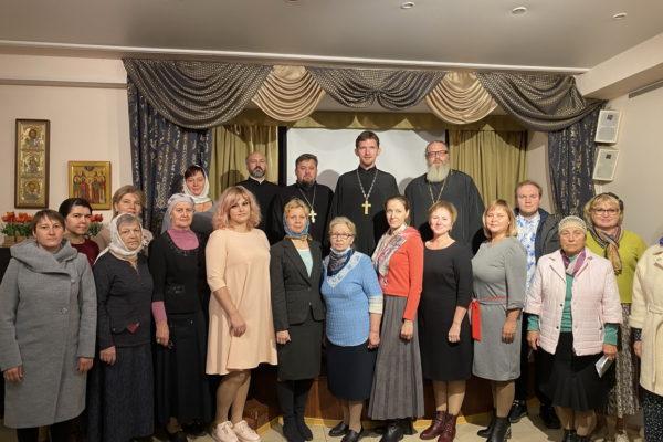 Собрание директоров воскресных школ