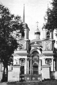 Троицкий храм в Павлино