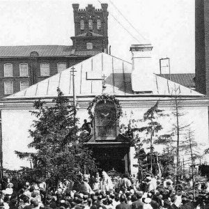 Молитвенный дом Реутовской мануфактуры